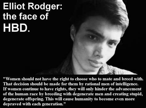 Elliot Rodger
